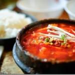 Món Lẩu nấm đậu hủ Hàn Quốc   MCLC01
